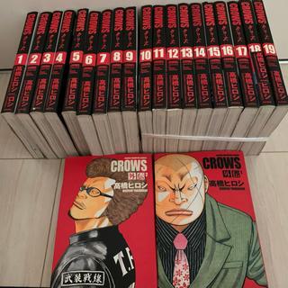クローズ 完全版 全巻セット+外伝2巻セット A5判サイズ
