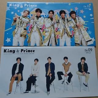 Johnny's - king&prince キンプリ 会報 No.9 10