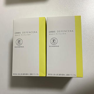 オルビス(ORBIS)のhina様専用 ディフェンセラ5箱(その他)