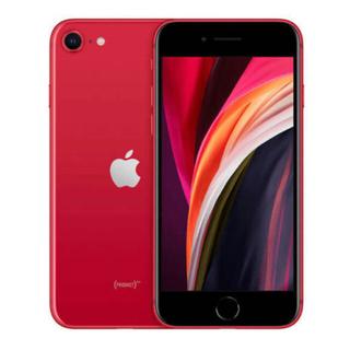 Apple - iPhone SE2
