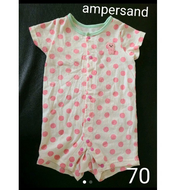 ampersand(アンパサンド)のampersand アンパサンド ロンパース カバーオール 70 キッズ/ベビー/マタニティのベビー服(~85cm)(ロンパース)の商品写真