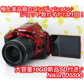 Nikon - ★超ハイスペック!お洒落なワインレッド♪Wi-Fi機能☆ニコン D5500★