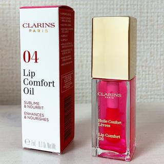 クラランス(CLARINS)の【新品 未使用】クラランス コンフォートリップオイル 04 キャンディー(リップケア/リップクリーム)