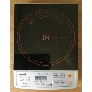 ヤマゼン(山善)のヤマゼン YAMAZEN  IH調理器 IH-E1300G 美品・送料無料(調理機器)