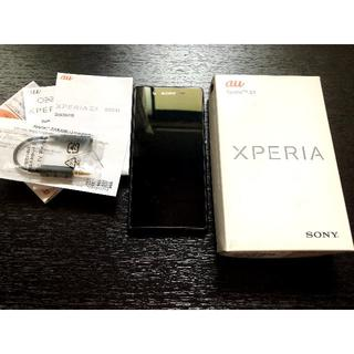 ソニー(SONY)のau sony Xperia Z4(SOV31)ブラック(スマートフォン本体)