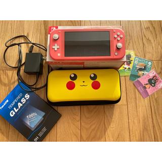 Nintendo Switch - 任天堂スイッチライト Nintendo Switch Lite本体ケースセット