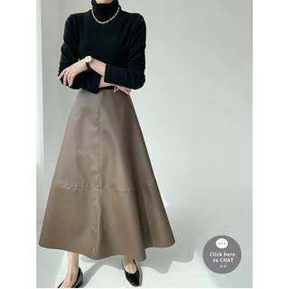 FRAY I.D - バースデーバッシュ レザースカート ブラウン S