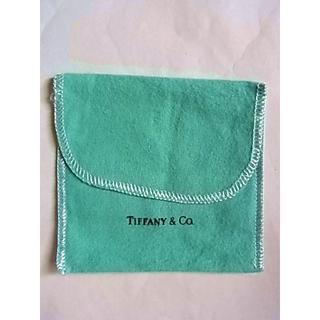 ティファニー(Tiffany & Co.)の非売品 ティファニー Tiffany&Co.ポーチ保存袋10cm×11㎝(ポーチ)