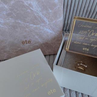ete - ete♡2019クリスマス限定リング