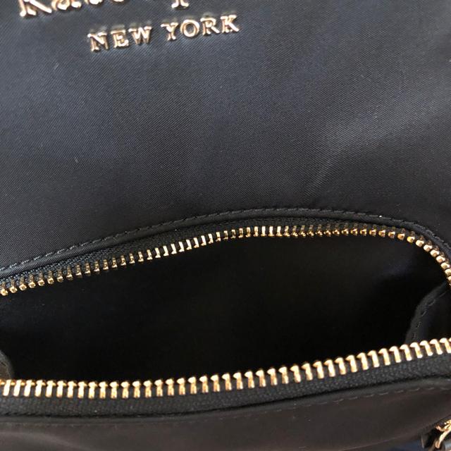 kate spade new york(ケイトスペードニューヨーク)のケイトスペイド Kate spade リュック  レディースのバッグ(リュック/バックパック)の商品写真