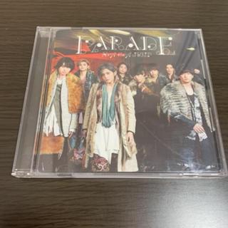 Hey! Say! JUMP - レンタル落ち Hey!Say!JUMP PARADE  アルバム