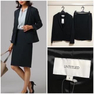 UNTITLED - k3 アンタイトル  新品 ブラック 洗える 秋冬物 サイズ4 スカートスーツ