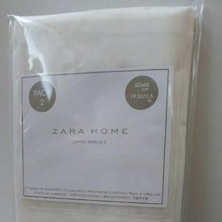 ザラホーム(ZARA HOME)のザラホーム 枕カバー ※1枚です。説明を必ずお読み下さいますようお願いいたします(シーツ/カバー)