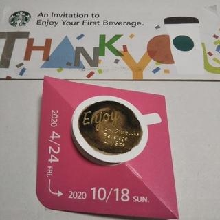 スターバックスコーヒー(Starbucks Coffee)のスターバックス ドリンクチケット2枚 STARBUCKS スタバ(フード/ドリンク券)