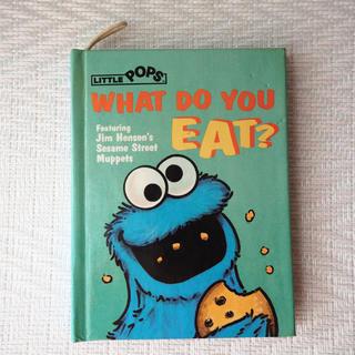 セサミストリート(SESAME STREET)の90年代 絵本 セサミストリート  What do you eat?(洋書)
