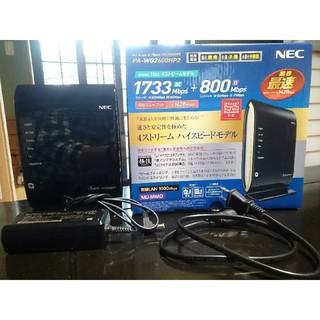 エヌイーシー(NEC)のwifi 高速 ルーター NEC PA-WG2600HP2(PC周辺機器)