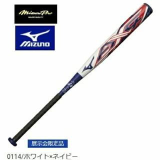 MIZUNO - 希少【新品】激飛18年式ミズノAX4ソフトボール3号バット84*710ミドル