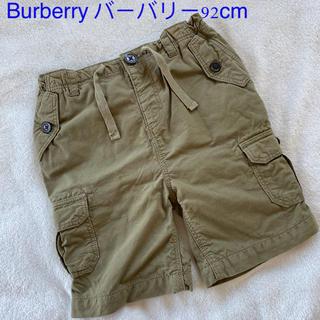 BURBERRY - Burberry バーバリー  パンツ 92cm