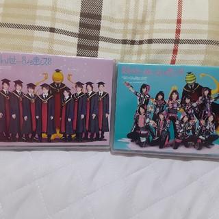 ヘイセイジャンプ(Hey! Say! JUMP)のHey! Say! JUMP 殺せんせーションズ DVD(ミュージック)