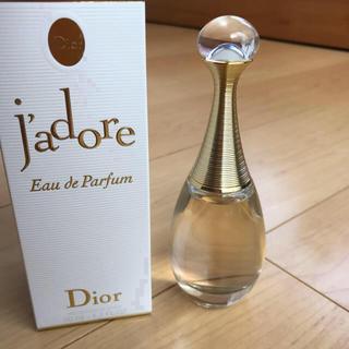送料込み♡ディオールの香水♡ジャドール♡Dior