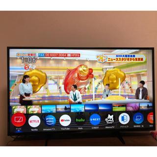 Panasonic - 【超美品】49型 パナソニックテレビ TH-49HX750