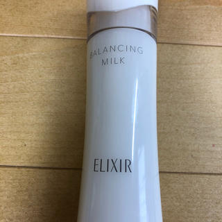 ELIXIR - エリクシール ルフレ バランシング乳液1