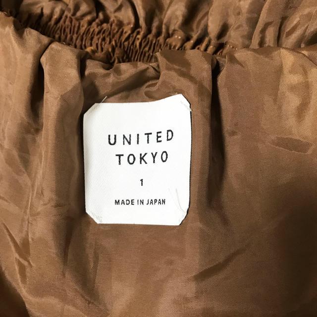 STUDIOUS(ステュディオス)のUNITED TOKYO ロングスカート レディースのスカート(ロングスカート)の商品写真
