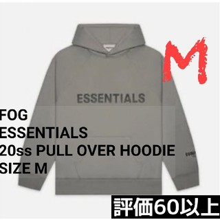 FEAR OF GOD - FOG ESSENTIALS  Pullover hoodie パーカー