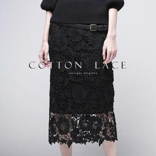 アンティカ(antiqua)の美品 アンティカ  Black花柄レーススカート(ロングスカート)