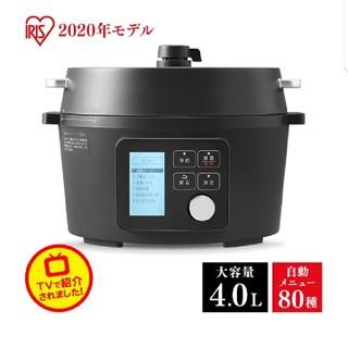 アイリスオーヤマ 電気圧力鍋 4.0L KPC-MA4