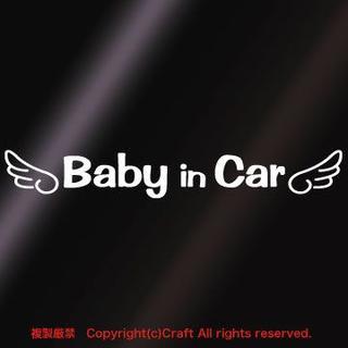Baby in Car/ステッカー(白)天使のはね 20cm(車外アクセサリ)