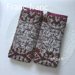 Francfranc - フランフラン イデアフェイスタオル  2枚