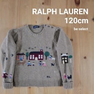 Ralph Lauren - [RALPHLAUREN/120]風景画ニットセーター