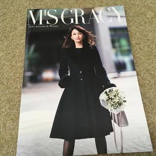 エムズグレイシー(M'S GRACY)のエムズグレイシー  カタログ今季(ファッション)