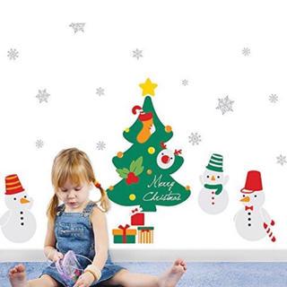 ウォールステッカー ハッピークリスマス 60004 クリスマスツリー(その他)