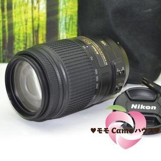 Nikon - 【保護フィルターつき】ニコン AF-S DX 55-300mm☆1133-1