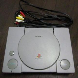 プレイステーション(PlayStation)のソニー プレイステーションPS SCPH-5000 箱、説明書付 動作○送料込み(家庭用ゲーム機本体)
