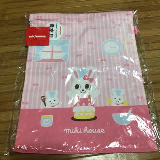 ミキハウス(mikihouse)のミキハウス  給食袋 日本製(ランチボックス巾着)