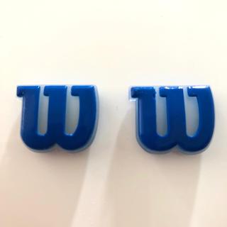 wilson - Wilson ウィルソン テニス ラケット 振動止め 2個セット