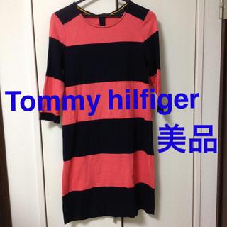 TOMMY HILFIGER - [美品] Tommy hilfiger ボーダーワンピース
