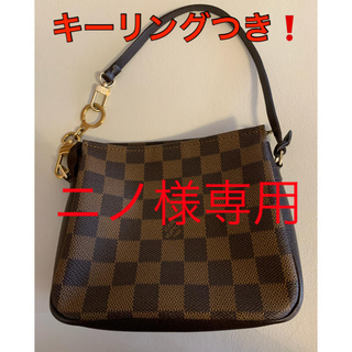 LOUIS VUITTON - ルイヴィトン   ダミエ  メイクアップ  アクセサリーポーチ