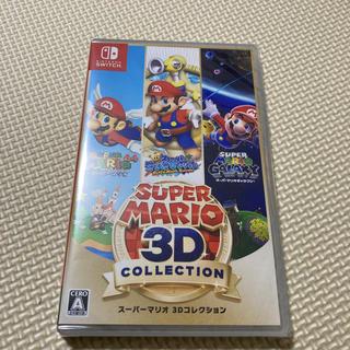 Nintendo Switch - 即日発送可 スーパーマリオ 3Dコレクション Switch マリオ 3d
