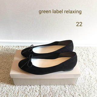 green label relaxing - UNITED ARROWS green label relaxing ユ