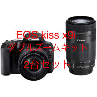 Canon - Canon eos kiss x9i ダブルレンズキット 2台