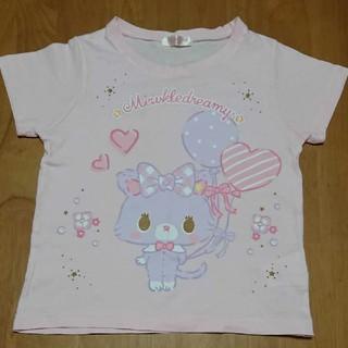 サンリオ(サンリオ)のサンリオ ミュークルドリーミー Tシャツ 110(Tシャツ/カットソー)