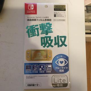 ニンテンドースイッチ(Nintendo Switch)のNintendo  switch  Lite 液晶保護フィルム多機能(その他)