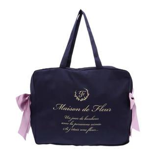 メゾンドフルール(Maison de FLEUR)のメゾンドフルール トラベルキャリーオンバッグ&巾着(スーツケース/キャリーバッグ)