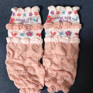 アナスイミニ(ANNA SUI mini)の赤ちゃん用レッグウォーマー(レッグウォーマー)