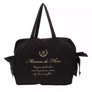 メゾンドフルール(Maison de FLEUR)のメゾンドフルール  トラベルキャリーオンバッグ&巾着(ボストンバッグ)