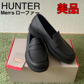ハンター(HUNTER)の【HUNTER】ローファー メンズ 27cm(長靴/レインシューズ)